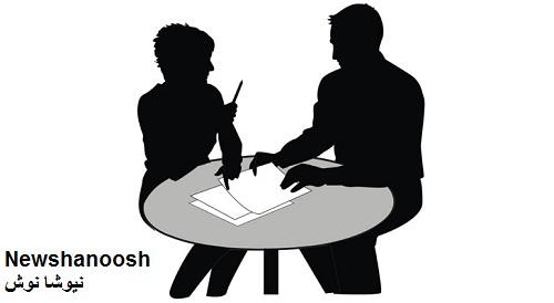 بهترین مشاوره نیوشا - مشاوره رایگان - مشاوران دمنوش نیوشا - فرم مشاوره نیوشا - روش مصرف نیوشا