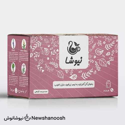 دمنوش نیوشا - دمنوش ترکیبی نیوشا - دمنوش گیاهی - خواص درمانی نیوشا - چای گل گاوزبان