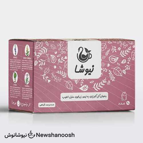 چای گل گاوزبان، به لیمو، زیرفون و سنبل الطیب نیوشا یک نیروزای قوی