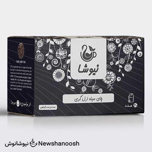 چای ارل گری - دمنوش ارل گری نیوشا - ارل گری - مخلوط چای سیاه