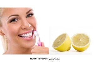 سفید کردن دندان در خانه - سفید شدن دندان با لیمو - رفع زردی دندان