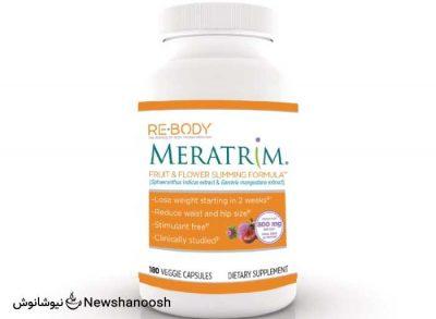 داروهای لاغری-قرص های لاغری-قرص های کاهش وزن-قرص Meritrim-قرص مریتریم