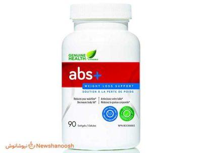 عوارض قرص لاغری-قرص کاهش وزن-داروی کاهش وزن-داروی لاغری