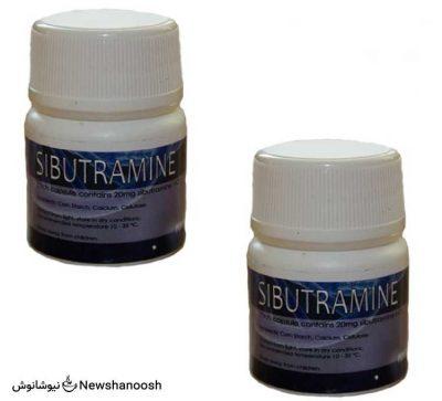 قرص های لاغری-داروهای لاغری-داروهای کاهش وزن-قرص سیبوترامین