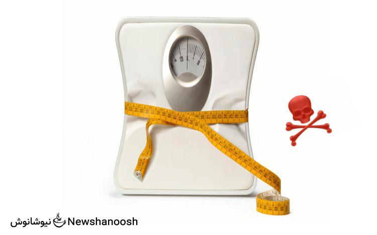 رژیم لاغری خطرناک - رژیم غذایی - رژیم غذایی لاغری