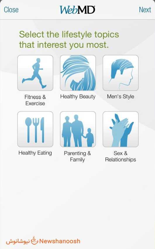 اپلیکیشن پزشکی موبایل-نرم افزار پزشکی موبایل-
