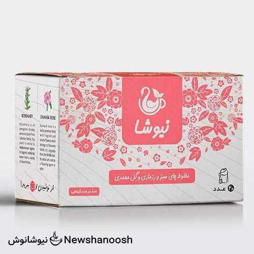 دمنوش چای سبز رزماری و گل محمدی- دمنوش نیوشا - دمنوش چربی سوز گیاهی