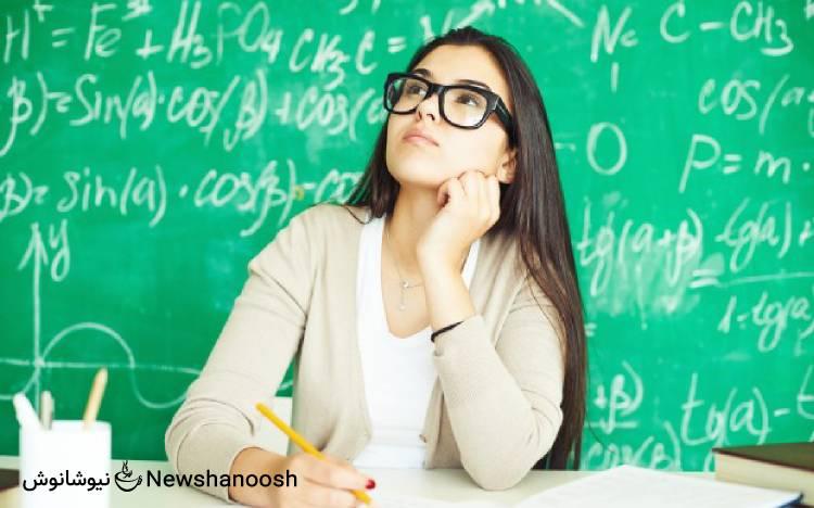تمرکز ذهن - تقویت حافظه - تقویت حافظه با دمنوش - دمنوش ایام امتحان