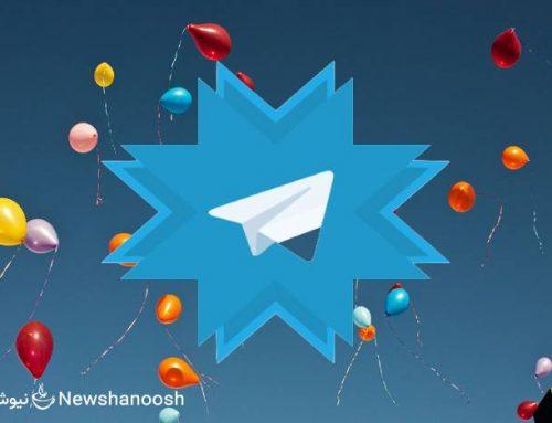 قرعه کشی های تلگرامی یوشا