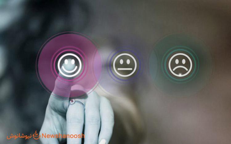 فروشگاه اینترنتی نیوشانوش - نظرات مصرف کنندگان دمنوش نیوشا - دمنوش لاغری نیوشا